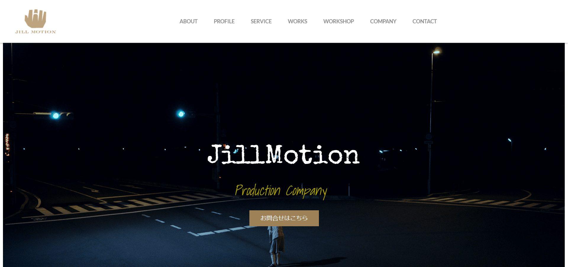 過去実績事例 ウェブ制作・ポスターデザイン制作 株式会社JillMotion・JILLMOTION.INC VICENTE   ウェブ制作、ニューヨーク、ウェブデザイン、東京、映画、公式サイト、日英語字幕翻訳、オフィシャルサイト web design, web development, new york, film, film translation